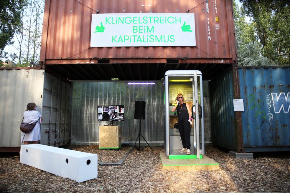 Internationales Sommerfestival Kampnagel Hamburg 2020